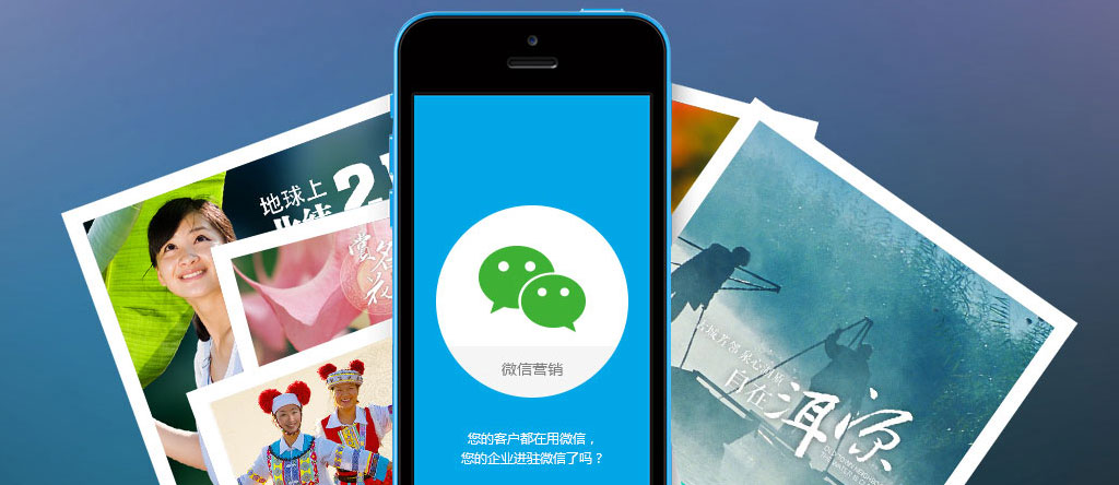 TEN PROMOTION STRATEGIES OF WECHAT OFFICIAL ACCOUNTS