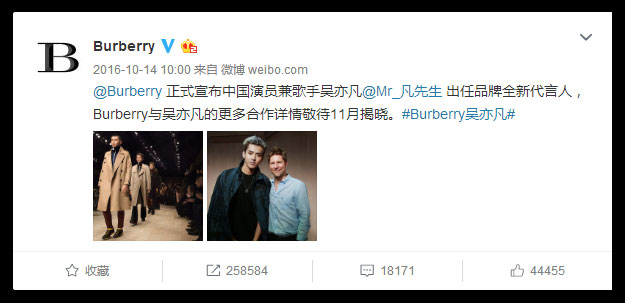 burberry-news